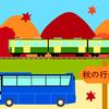「JR西日本どこでもきっぷ」が発売で計画変更するかどうか