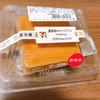 セブンイレブン【濃厚卵のレトロプリン】レトロってどういうこと??