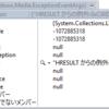 MediaPlayer ファイル読込、再生時の例外 0xC00D11BA