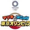 セガ、東京2020オリンピック公式ゲーム4タイトルを発表!