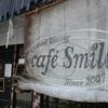 cafe smileさんに行ってきた☆