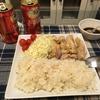 【自炊】カオマンガイ(タイ料理)を作って食う!