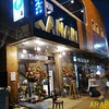 自家製麺KANARI@和田町