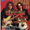 "[ BooksChannel meets Amazon | 2020年12月22日号 | YOUNG GUITAR 特集 | PART-04 | 2000年 01月号 | ギタースコア DEEP PURPLE/Highway Star QUEEN/#BohemianRhapsody EAGLES/Hotel California | 特別付録""王者・イングウェイに挑戦""SPECIAL CD未開封 | 綴込み #イングウェイ・マルムスティ-ン & #スティ-ヴ・ヴァイ カレンダ-ピンナップ付 他 |"