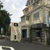 田園調布、パスタR1(前編)
