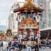 祇園祭 前祭・山鉾巡行 2019