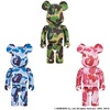 3月9日(土) BAPE BE@RBRICK ABC CAMO 1000% GREEN/BLUE/PINK