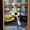 【雑記】iPadとモバイルルーターをゲット。果たして使いこなせるのか⁈