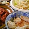 【オススメ5店】長野市(長野)にあるジンギスカンが人気のお店