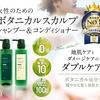 スカルプケアにおすすめのシャンプー5選!【健康な頭皮を手に入れる!】