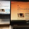 ASUS C423より、やっぱりMacBook(AirかPro)を使いたい。買いたい。