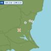 午後11時31分頃に茨城県南部で地震が起きた。