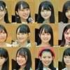今夜から予選!「第2回AKB48グループ歌唱力No.1決定戦」歌唱曲一覧