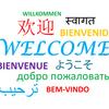 中国語と日本語のバイリンガル教育について