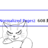 やったぜ既読600ページ!