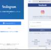 Instagramアカウント作成開設!