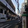 代々木上原不動産 賃貸 毎日速報!!3/25(水)