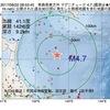 2017年08月22日 08時53分 青森県東方沖でM4.7の地震