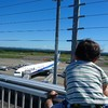 イヤイヤ期の2歳児、飛行機デビュー10の対策まとめ!やっぱりおもちゃはシールブックが鉄板だった