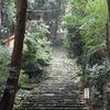 長命寺の石段と伽藍