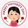 「母の日」