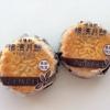 崎陽軒の「横濱月餅 チョコ&チョコ」はバレンタインにおすすめの和スイーツ