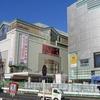 【お笑い芸人と会える!】東京でおすすめの劇場7選