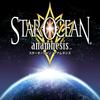 スクエニのゲームアプリ「スターオーシャン:アナムネシス」をやってみた