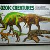 1/35 小型恐竜セット ワニ 箱開け