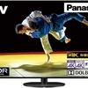 画質、音質が最上級と高評価 パナソニック 有機ELテレビ VIERA TH-55HZ1000 55V型 4Kダブルチューナー内蔵