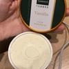千疋屋総本店:バニラアイスクリーム、ココナツアイスクリーム