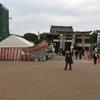一宮市 真清田神社に行って来たよ