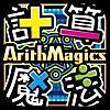 アプリ「計算魔法RPG アリスマジクス」が子供の暗算に良さそう