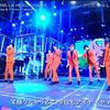 【動画】キンプリ(King&Prince)がFNSうたの夏まつり2018に出演!