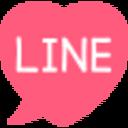 Lineスタンプクリエイターさあやの名前スタンプまとめサイト