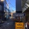 原宿は明治神宮前駅から徒歩0秒の東京スネークセンターと新店おめでとうPOWWOW!