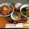【過去記事】城崎旅行中に食べたものをただただ紹介