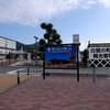 柳井市:白壁の町並み観光駐車場が便利でした。他にも無料駐車場が。