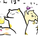 お酒ばっかり飲んでるわけじゃないですよ。