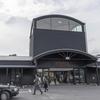 2018秋 鹿児島から東京・途中下車の旅:その5