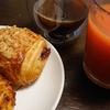 「コストコのデニッシュとブラッドオレンジジュース」と、ダイエット~154日目~