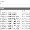 Windows 10 Ver 1511でWindows Updateをしたら、pingの応答が返ってこなくなった