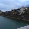 石川県金沢市東山・主計町を歩く 訪問日2017年3月6日