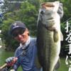 【バス釣りDVD】青木大介プロがこれまで語らなかったフィネスフィッシングを公開「Final Finesse-ファイナルフィネス- (SERIOUS 最終章)」発売!