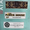パワーハウスへ!!