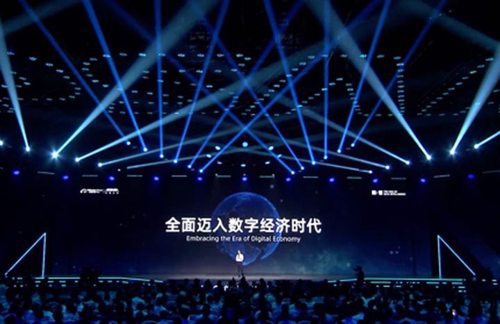 「アリババはデジタルエコノミーのインフラを構築する」アリババ張勇CEO、張建鋒CTO講演レポート(Apsara Conference 2019)