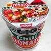 チリトマトヌードルの白い謎肉を食べてみた!味はどんな感じ?