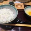 羽田空港のたまごかけごはんのお店「赤坂うまや」に行ってきました