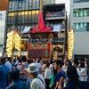 京都から祇園祭がなくなったら、夏はどこかへ行ってしまうんじゃなかろうか