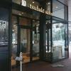 椿サロン 赤れんがテラス店 / 札幌市中央区北2条西4丁目 赤れんがテラス 1F